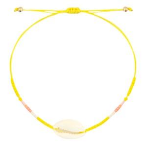 armbandje-kauri-miyuki-sunflower-yellow